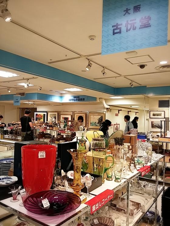 阪神名物 時代もの道具市