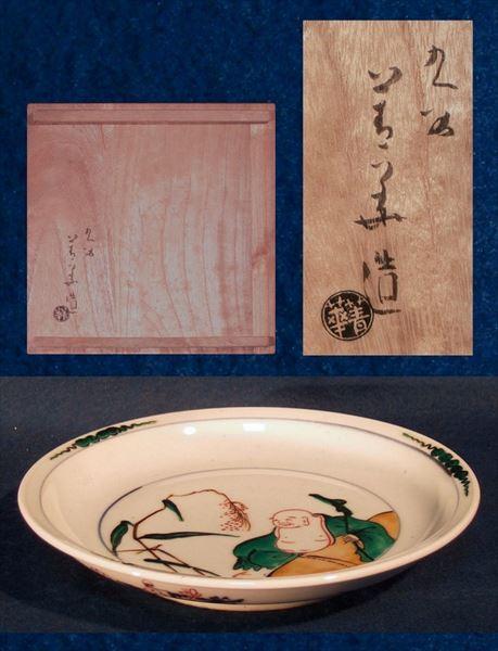 九谷須田青華色絵布袋皿