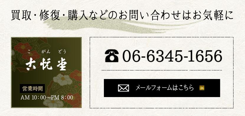 bnr_contact_01