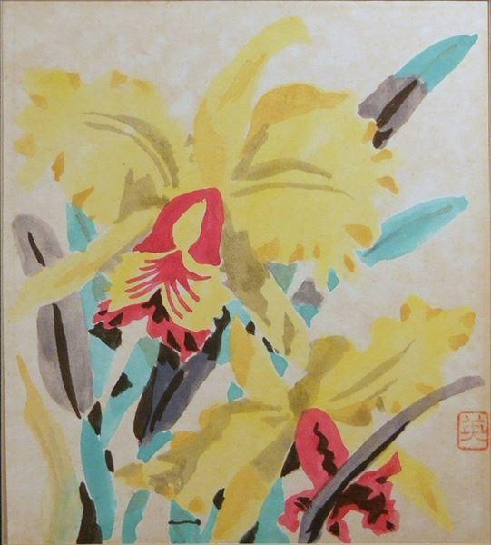 川西英 カトレア木版画