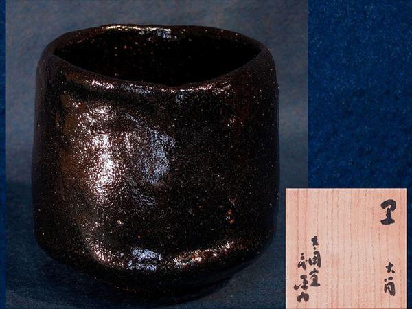二代小西平内黒大筒茶碗