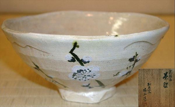 生田花朝女絵付坂口砂山作 打出焼 梅の絵茶碗