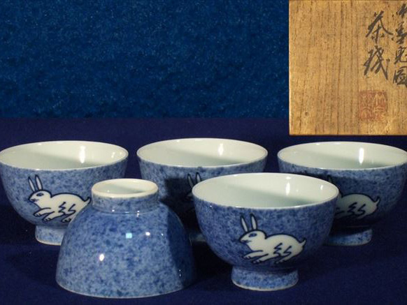 三代 三浦竹泉 吹墨兎 煎茶碗